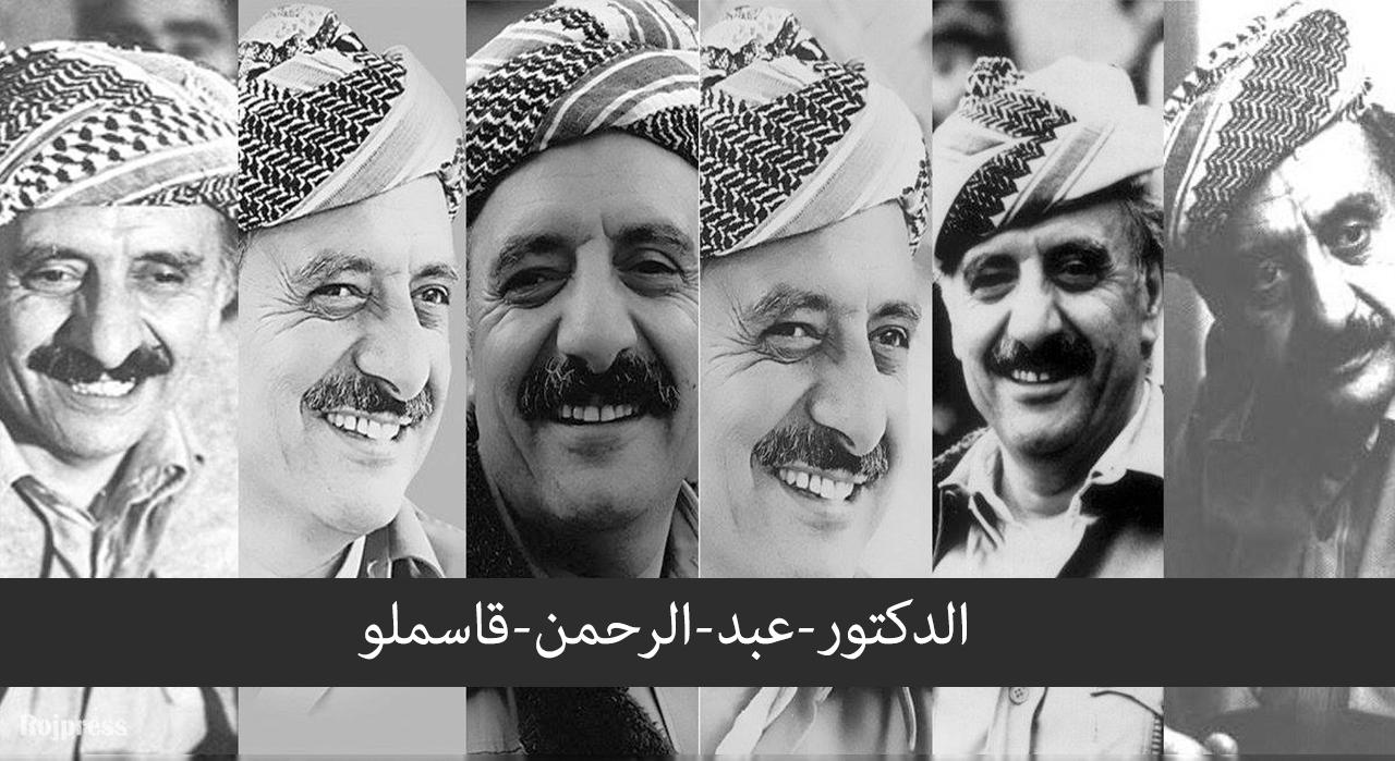 Photo of الدكتور عبد الرحمن قاسملو