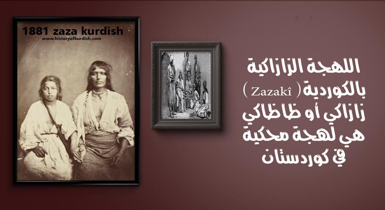 Photo of اللهجة الزازاكية