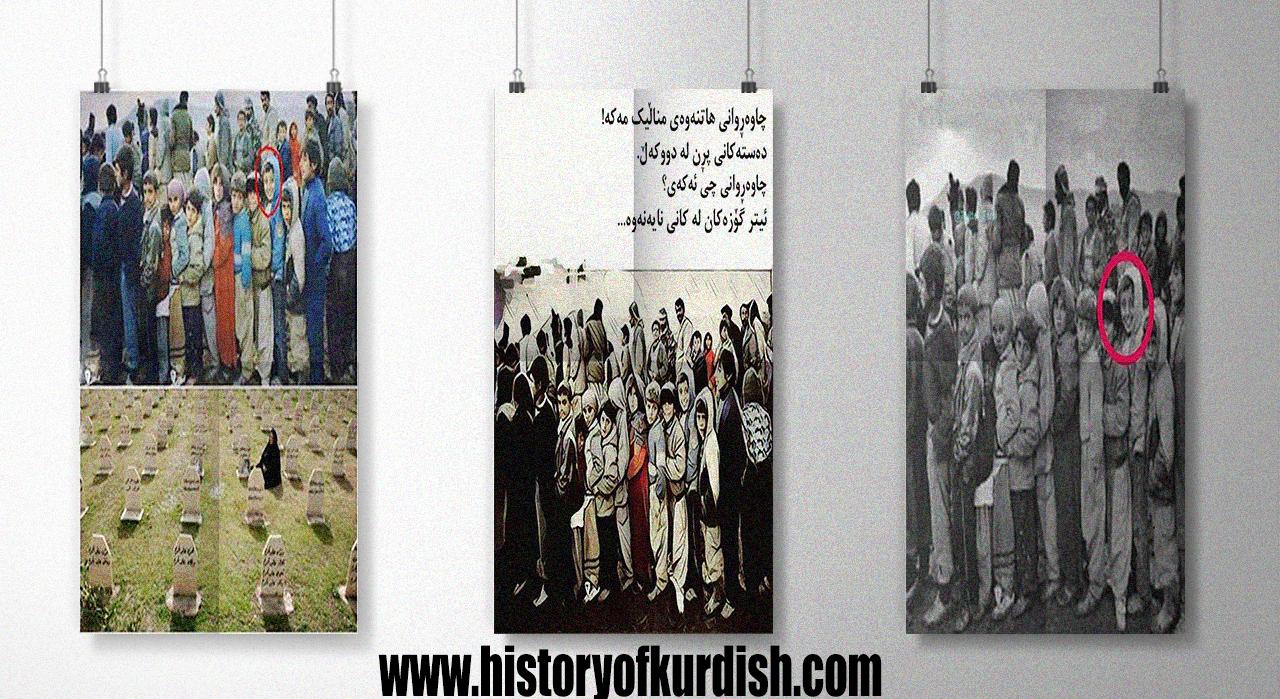 Photo of الأنفال جريمة العصر بحق شعب كوردستان
