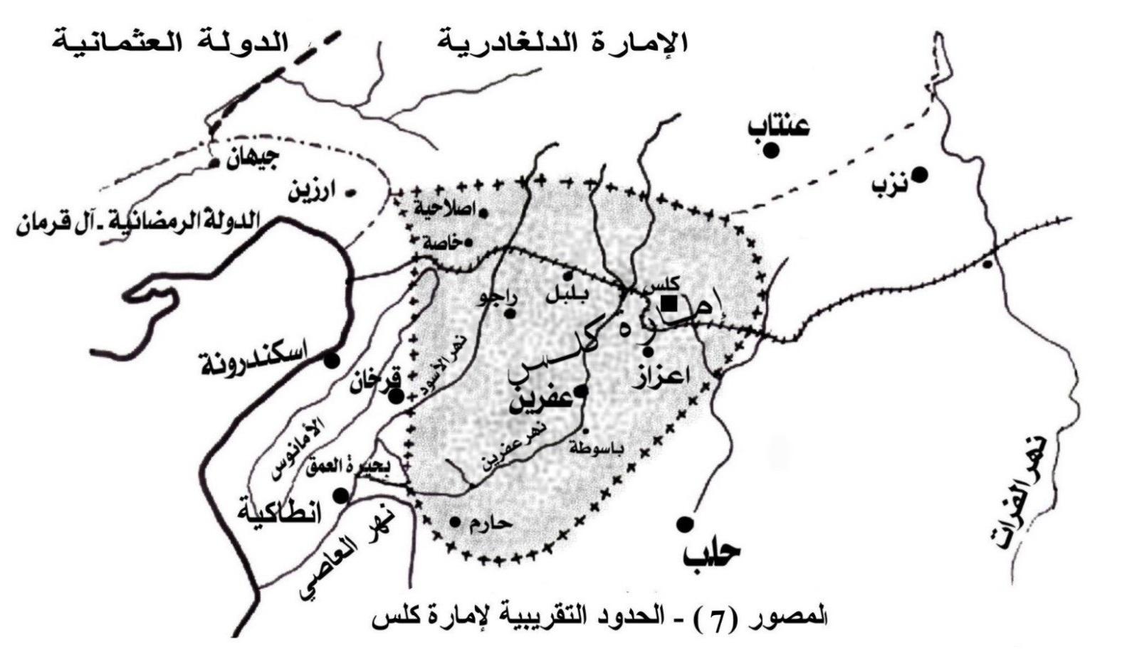 الوجود-الكردي-في-شمال-سوريا-الفصل-الأول-4